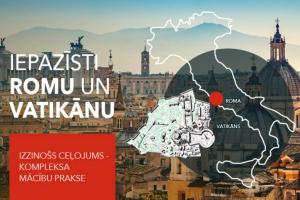 Iepazīsti Romu un Vatikānu ceļojot! – 04.02.-08.02.2019.