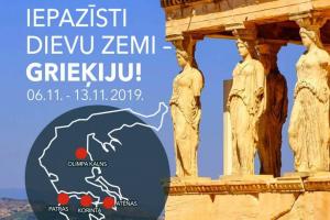 Izzinošais ceļojums – kompleksā mācību prakse «Iepazīsti Dievu zemi – Grieķiju!»