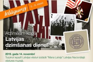 """Latvijas Nacionālā vēstures muzeja izstāde """"Mana Latvija"""" - Ielūgums"""