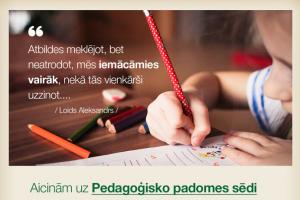 Pedagoģiskā sēde - 21.01.2020. - Rīgas Komercskola