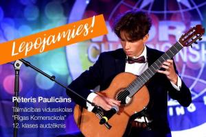 Pēterim Paulicānam tika pasniegts Kultūras ministrijas apbalvojums par sasniegumiem starptautiskajos konkursos un festivālos