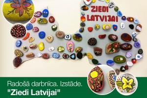 rigas-komercskola-nordplus-ziedi-latvijai