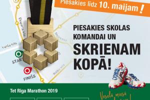 Rīgas Komercskolas komanda startēja Tet Rīgas maratonā 2019
