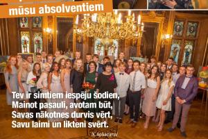 """Tālmācības vidusskolas """"Rīgas Komercskola"""" 2020. gada 12. klases izlaidums"""
