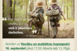 Aicinām uz kopsapulci - «Rīgas Komercskola»