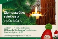 Ielūgums uz Ziemassvētku svinībām