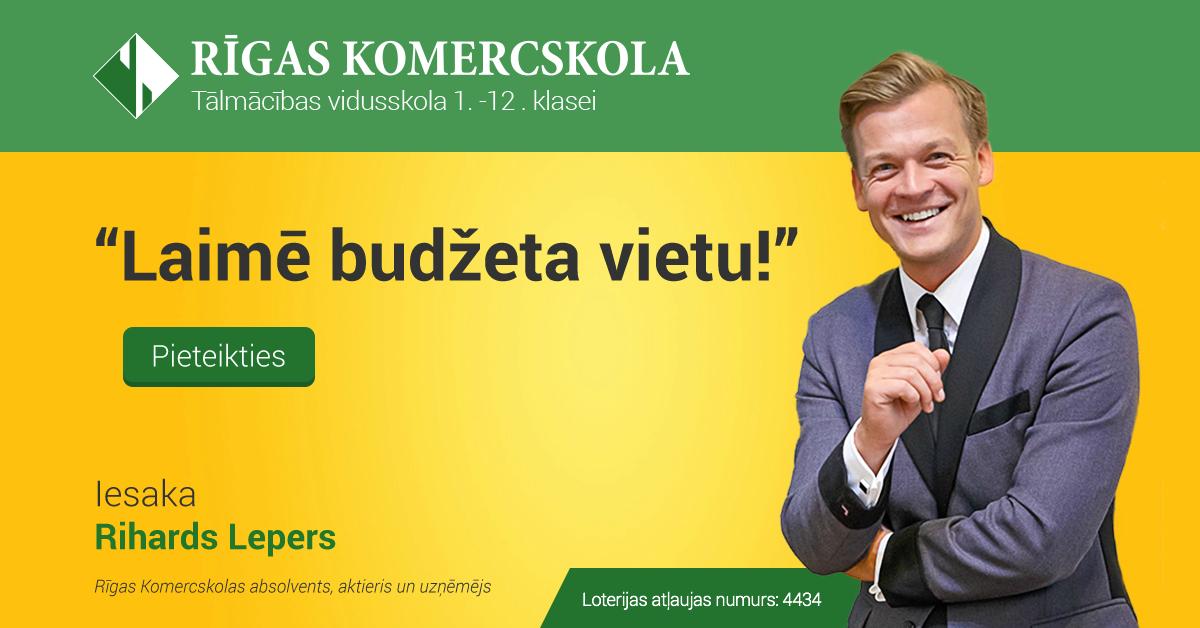 Laimē budžeta vietu tālmacības vidusskolā «Rīgas Komercskola» jau 31.augustā