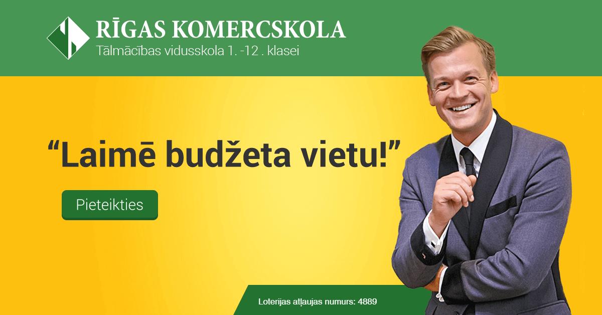 Bezmaksas tālmācība - Piesakies mācībām Rīgas Komercskolā