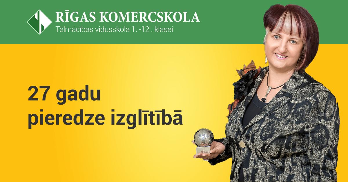 27 gadu pieredze izglītībā - Ilze Beļinska - «Rīgas Komercskola»