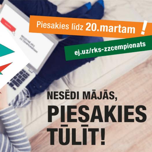 Rīgas Komercskola aicina piedalīties ZZ čempionātā