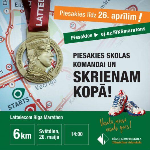 Piesakies Lattelecom Rīgas maratonam 2018
