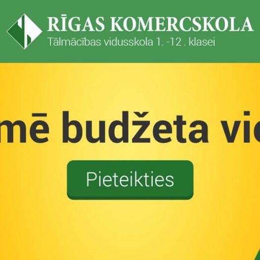 Budžeta vietas izloze Rīgas Komercskolā 2019. gada 5. martā