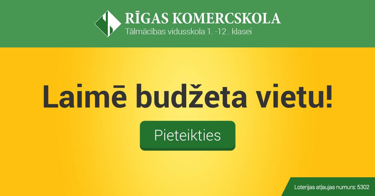 Mācības internetā - Budžeta vietas Rīgas Komercskolā