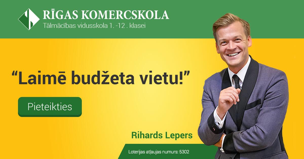 Laimē budžeta vietu tālmacības vidusskolā «Rīgas Komercskola»