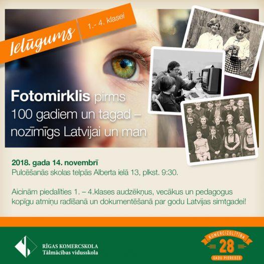 Fotomirklis pirms 100 gadiem un tagad – nozīmīgs Latvijai un man