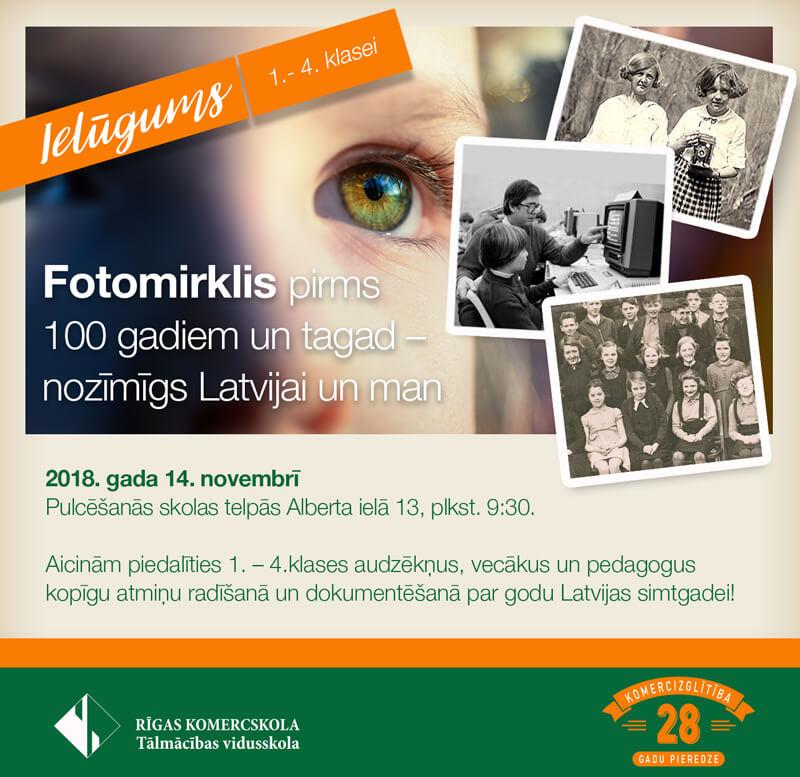 Fotomirklis pirms 100 gadiem un tagad - nozīmīgs Latvijai un man