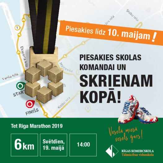 Rīgas Komercskolas komanda Tet Rīgas Maratonā