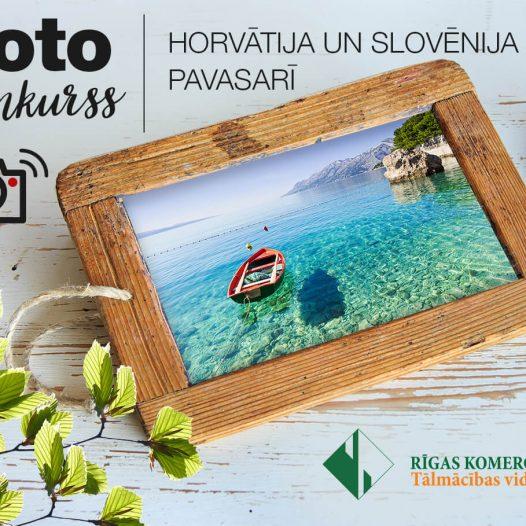 Piedalies Foto konkursā «Horvātija un Slovēnija pavasarī»