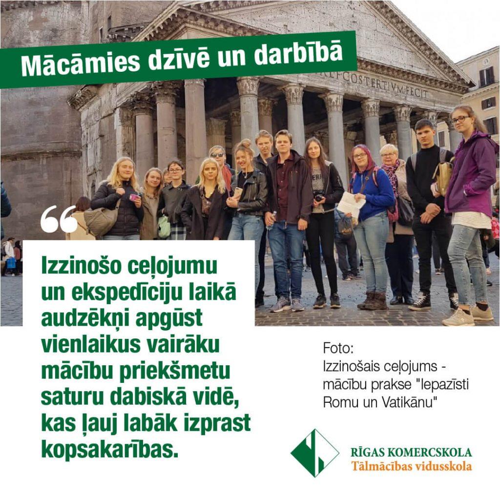 Rīgas Komercskolā mācāmies dzīvē un darbībā