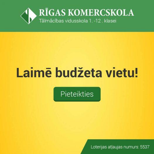 Budžeta vietas izloze Rīgas Komercskolā 2019.gada 5. septembrī