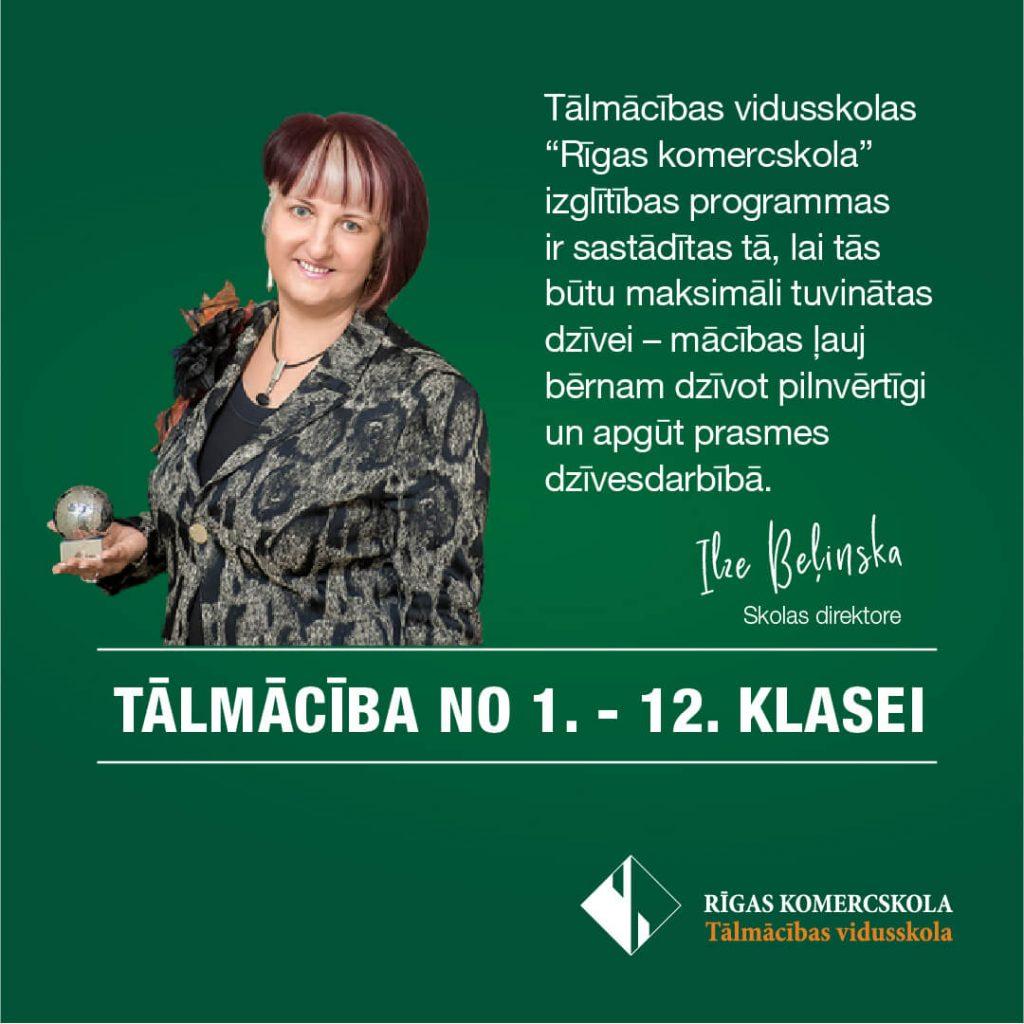 Tālmācības vidusskola «Rīgas Komercskola» – Nākotnes skola tagadnē