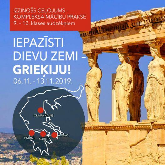 Izzinošs ceļojums – mācību prakse Grieķijā
