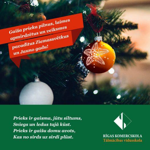 Ziemassvētku un jaungada apsveikumi