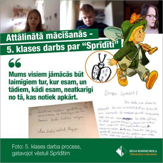 Literatūras konsultācija 5. un 6.klasei Rīgas Komercskolā