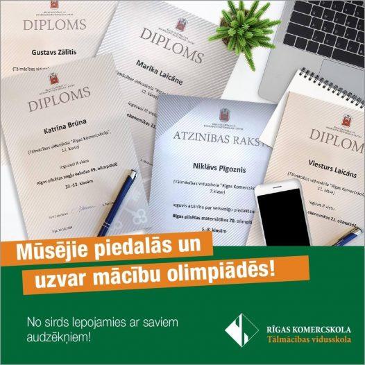 Rīgas Komercskolas audzēkņi piedalās un uzvar mācību olimpiādēs!