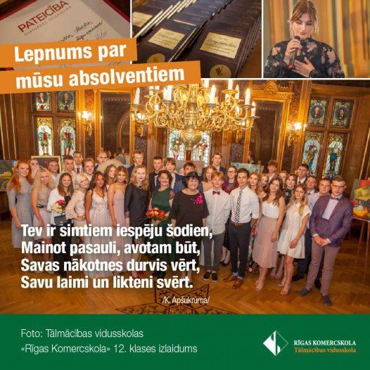 Tālmācības vidusskolas «Rīgas Komercskola» 12. klases izlaidums