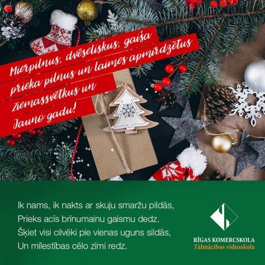 Ziemassvētku un Jaungada apsveikums