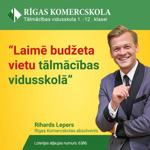 Budžeta vietas izloze tālmācības vidusskolā «Rīgas Komercskola» – loterijas Nr. 6386