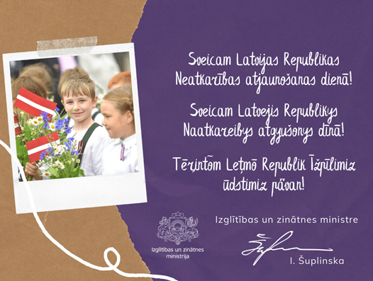 Sveiciens Latvijas Republikas Neatkarības atjaunošanas svētkos!