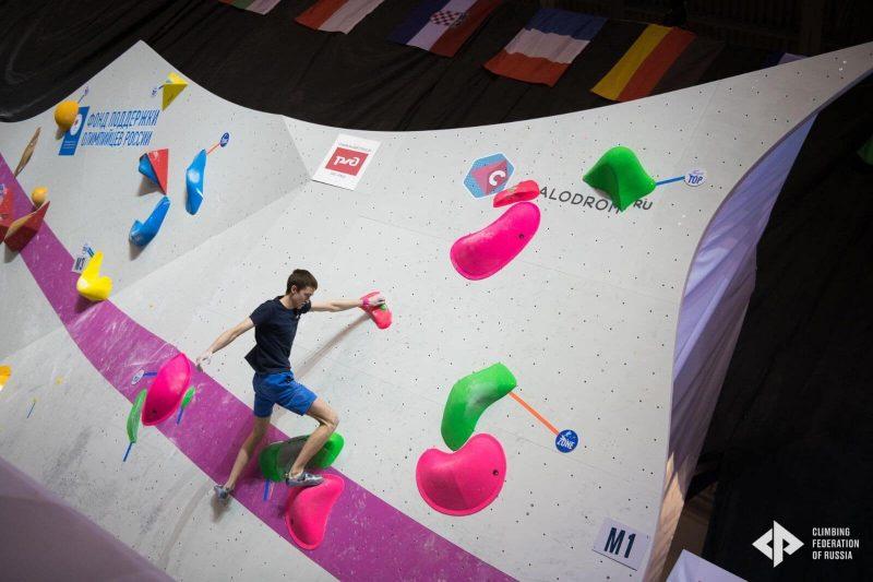 Edvards Gruzītis izcīnīja 2.vietu Eiropas čempionātā jauniešiem, boulderinga disciplīnā