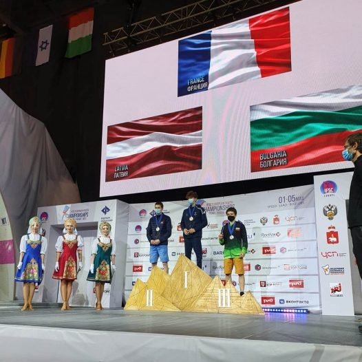 Sudraba medaļa Eiropas čempionātā boulderinga disciplīnā