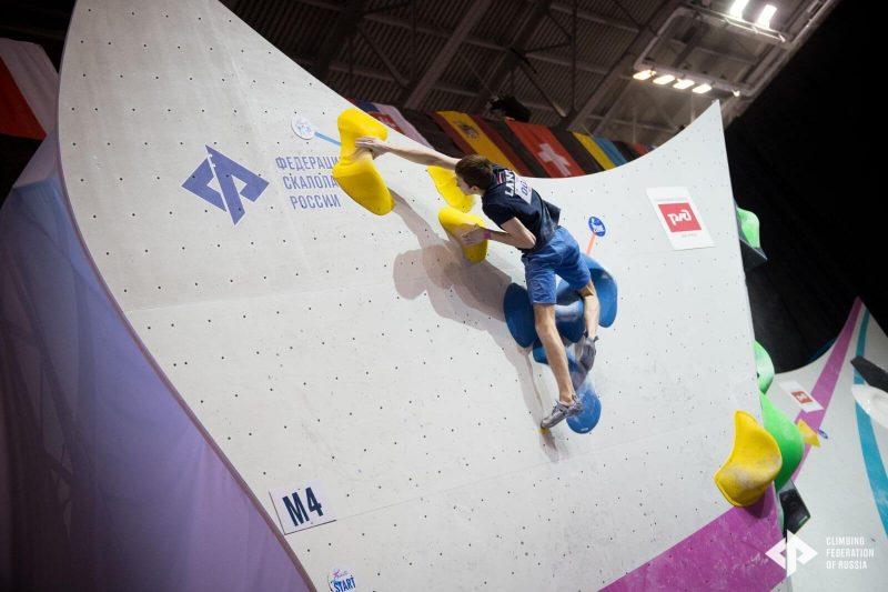 """Tālmācības vidusskolas """"Rīgas Komercskola"""" 11. klases audzēknis izcīnīja 2.vietu Eiropas čempionātā jauniešiem, boulderinga disciplīnā"""