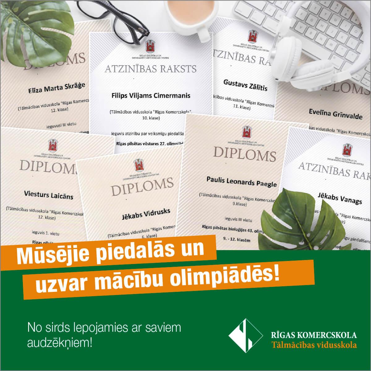Rīgas Komercskolas audzēkņi 2021. gadā piedalās un uzvar mācību olimpiādēs!