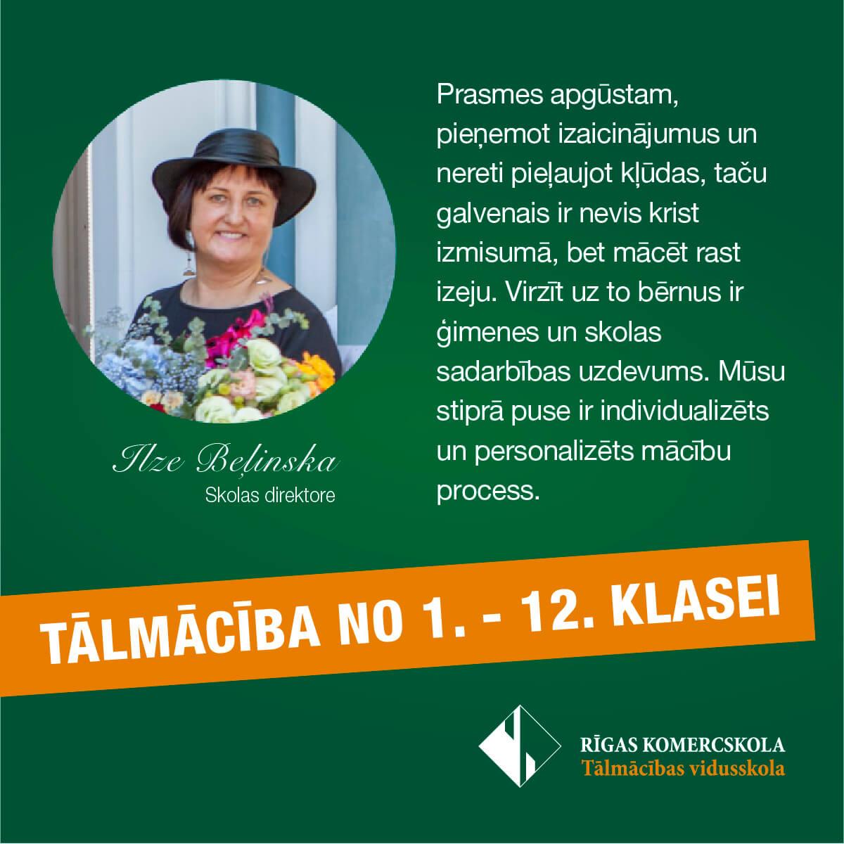 Tālmācība no 1.-12. klasei - Tālmācības vidusskolā «Rīgas Komercskola»